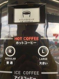 おいしいコーヒーが出来上がりました