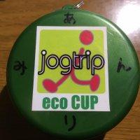 ecocup001.jpg