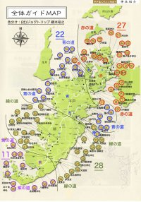 巡礼札所チェックマップ