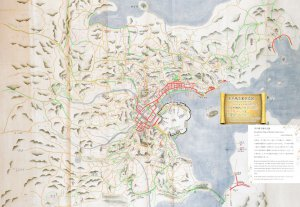 平戸が世界に誇る古地図の道