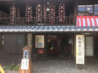 松原宿 ひな祭り