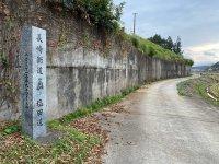 長崎街道標識