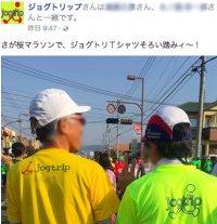 withTshirts.jpg
